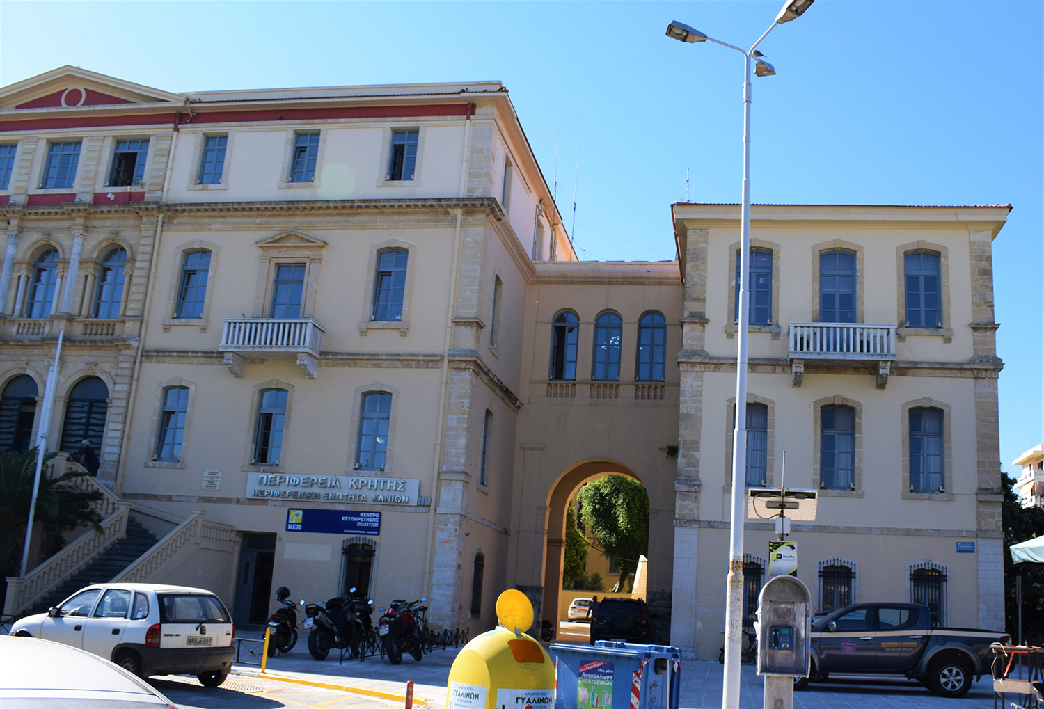 The Courts of Chania