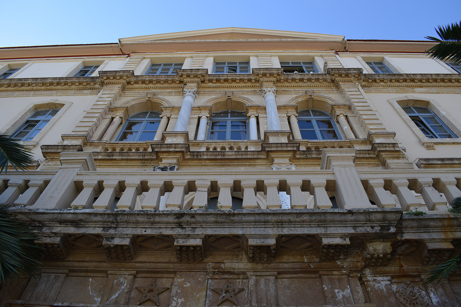 The Courts of Chania from below