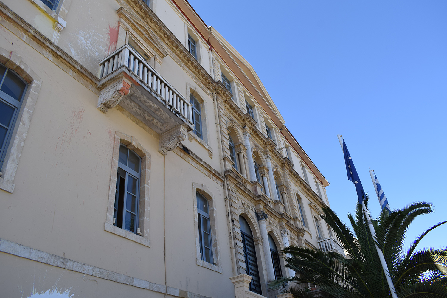 Side view of the Courts of Chania