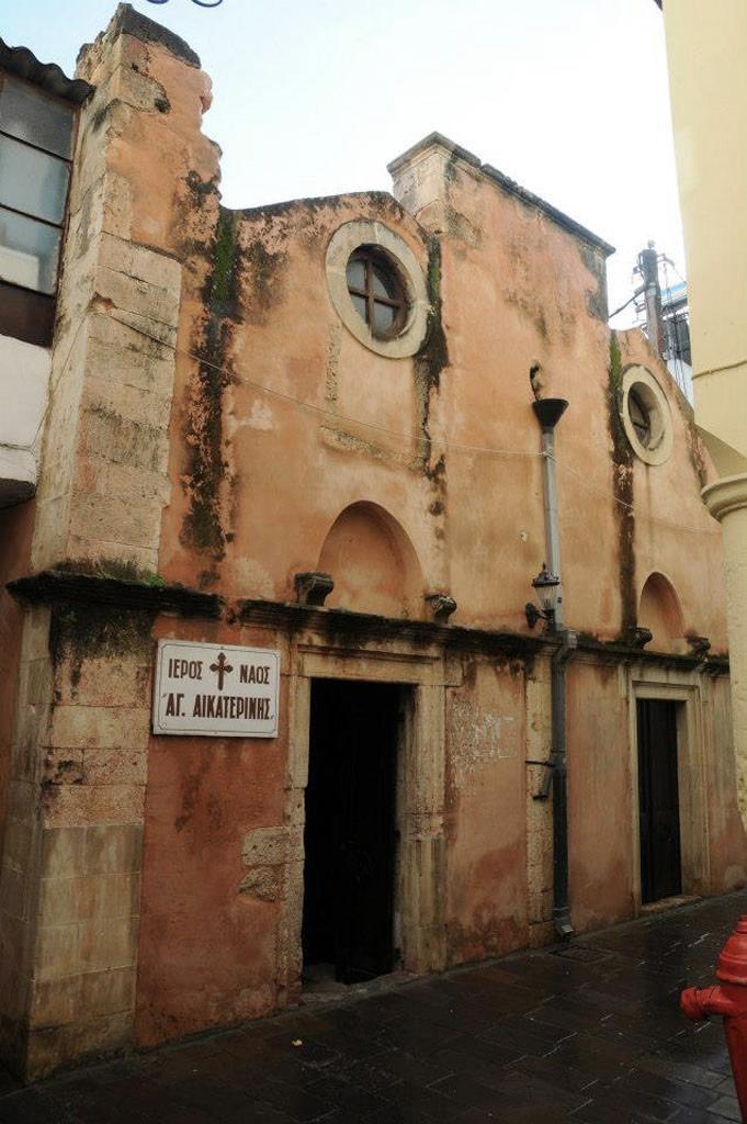 agia ekaterini church