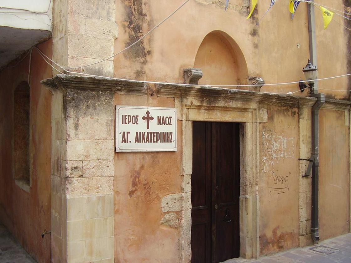 entrance of agia ekaterini church