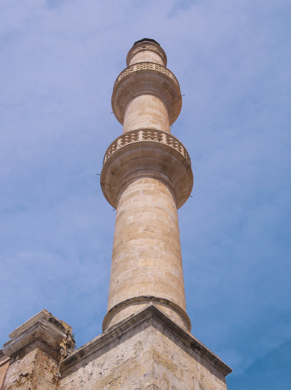 St. Nikolaos Minaret