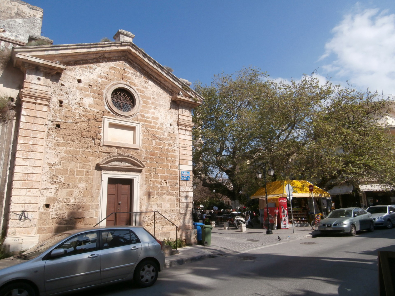 entrance of agios rokos