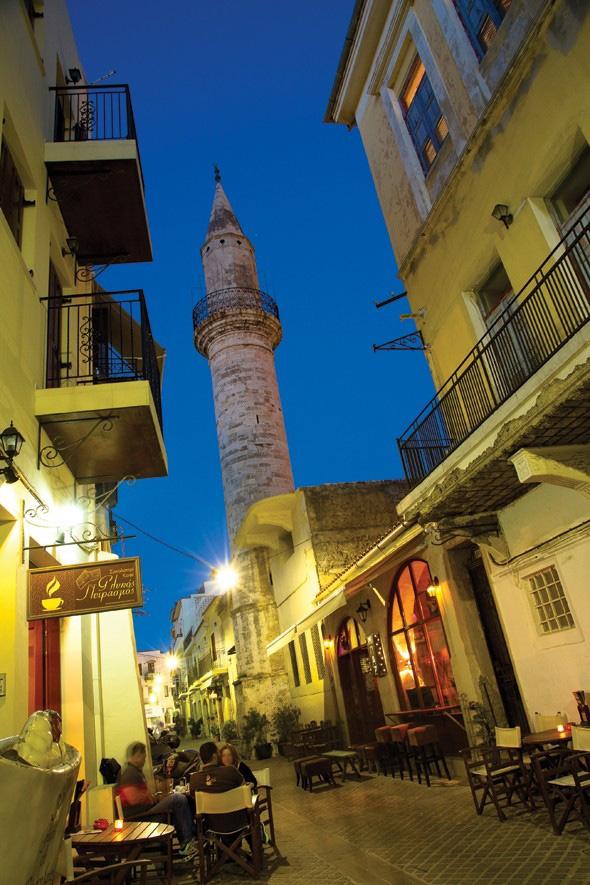 Minaret at Daliani street
