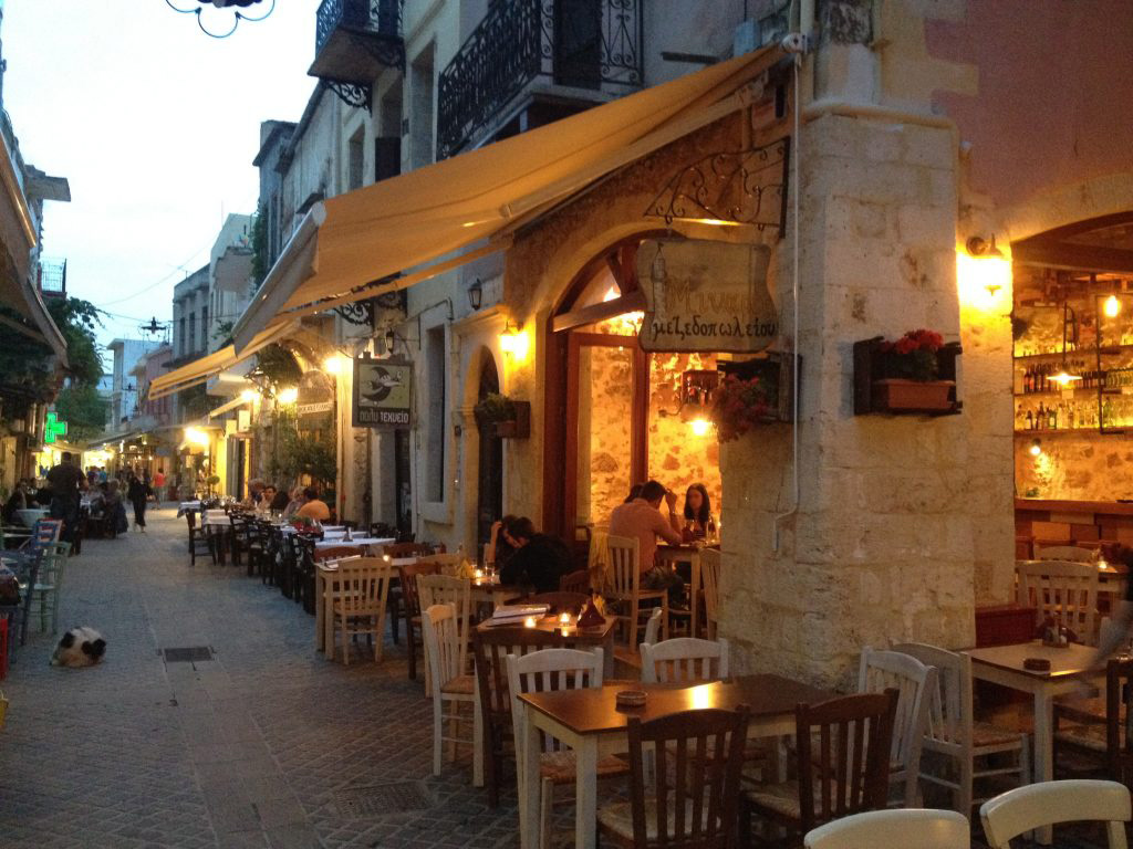 Daliani Street Restaurant