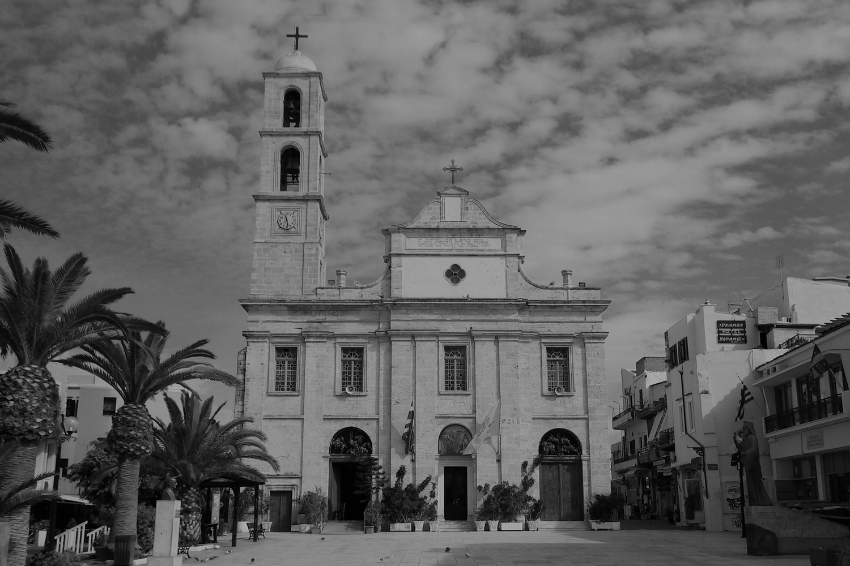 Black and white outside view of Mitropoli Church