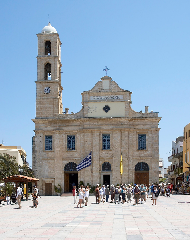 Mitropoli Church