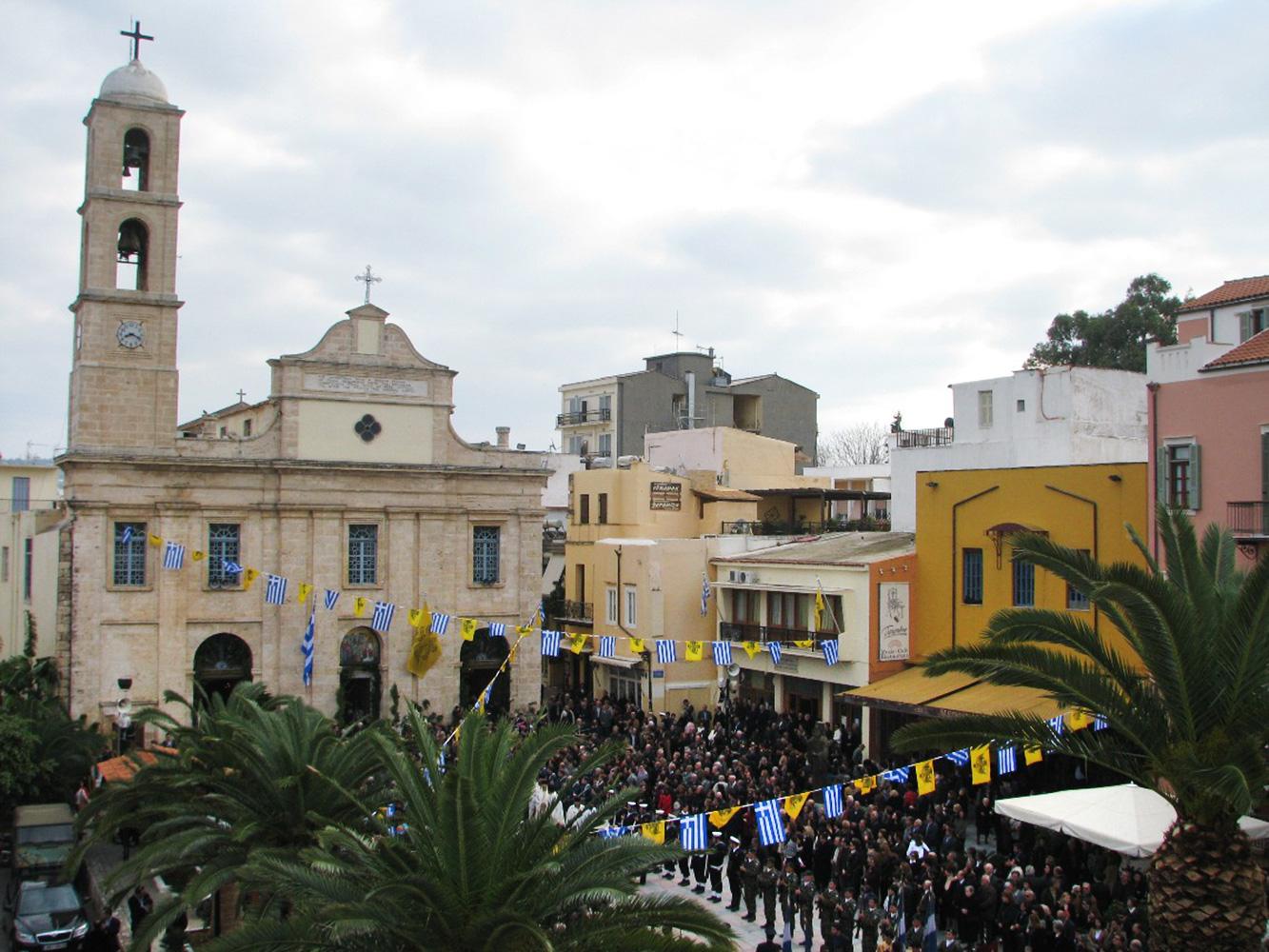 Military Parade at the Mitropoli Square