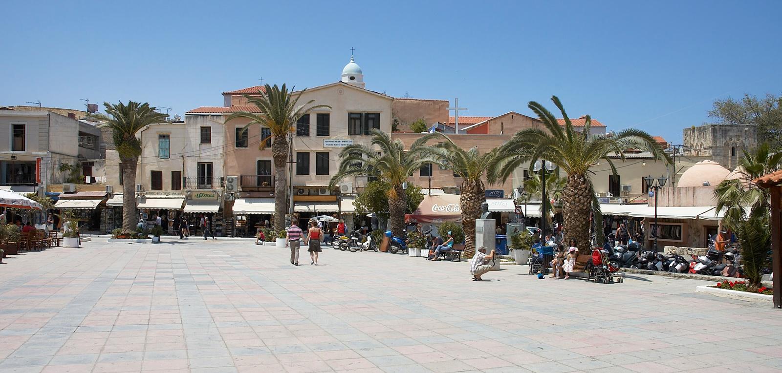 Mitropoli Square