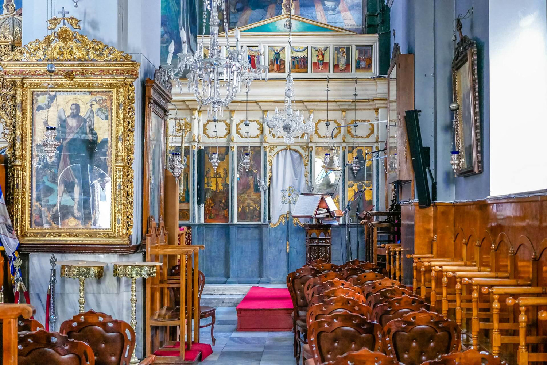Inside the Mitropoli Church